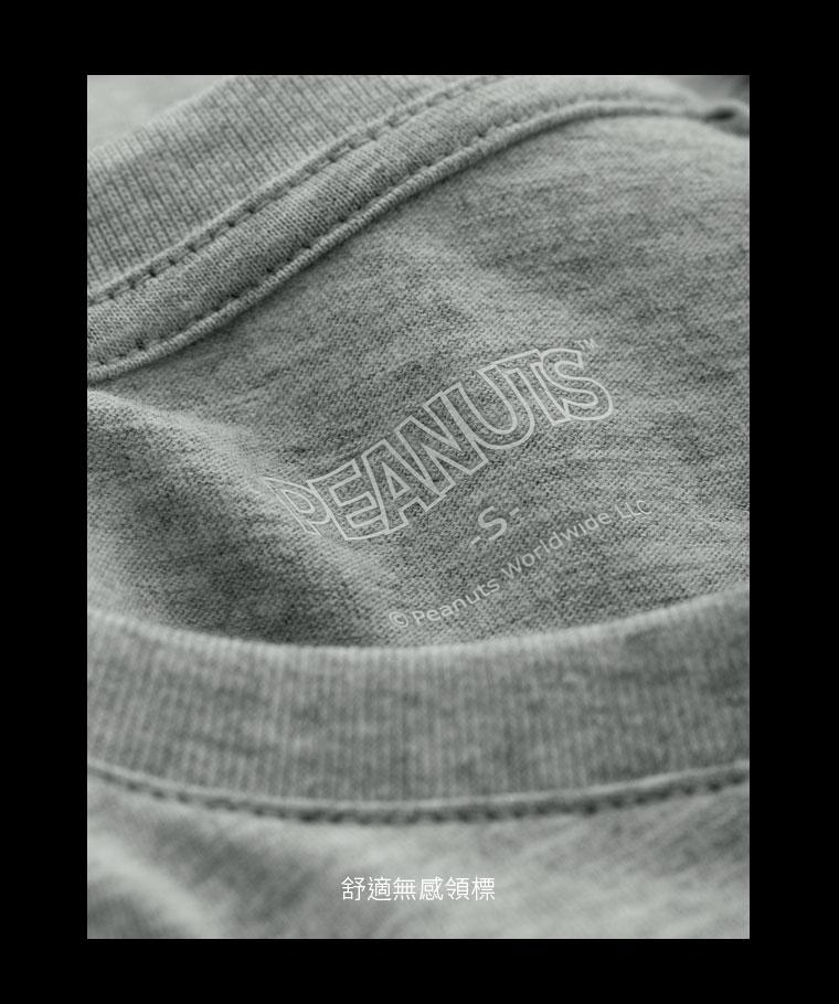 史努比印花T恤-01-男