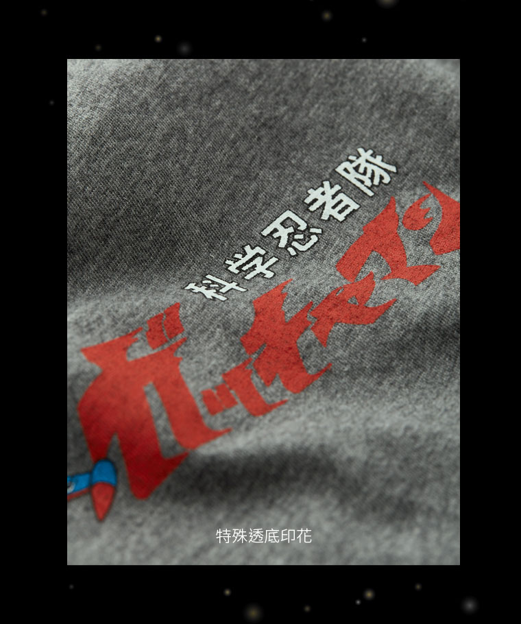科學小飛俠印花T恤-02-男
