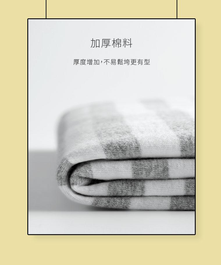 Despicable Me條紋印花T恤-03-男
