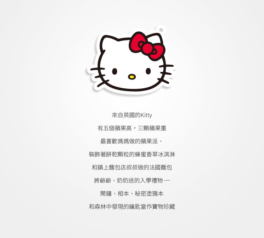 Hello Kitty印花T恤-06-Baby