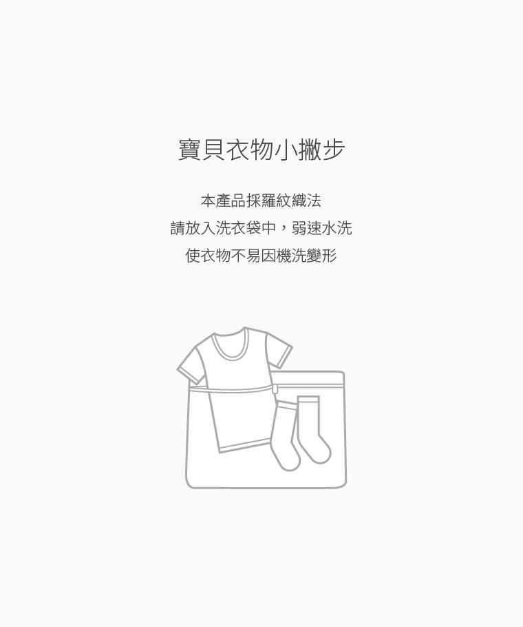 Pima 棉羅紋V領T恤-女