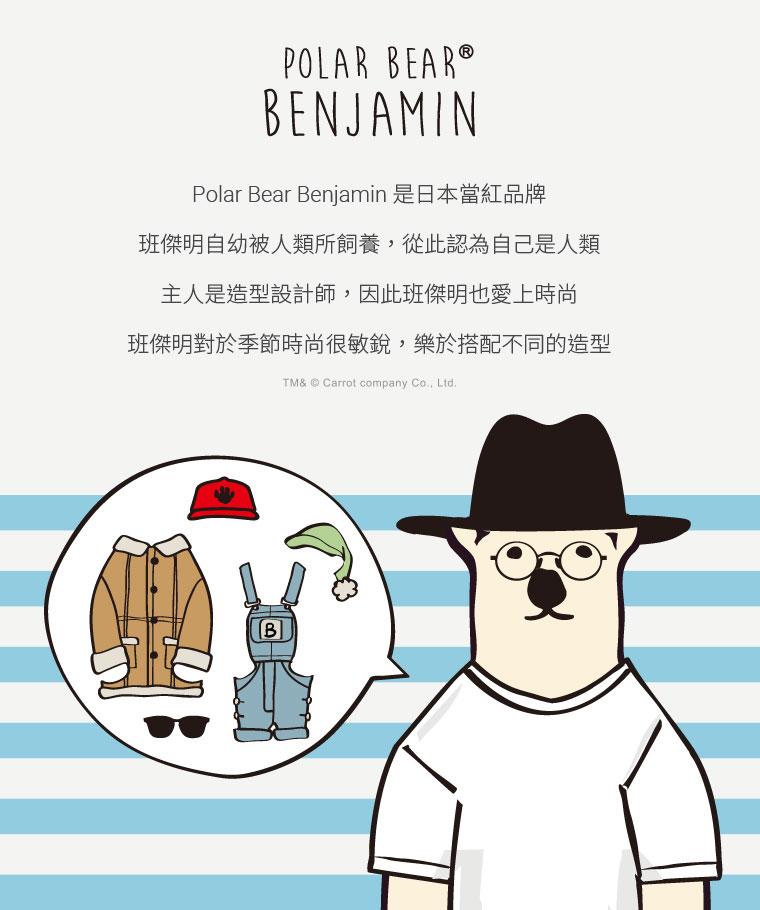 Polar Bear Benjamin印花T恤-01-男